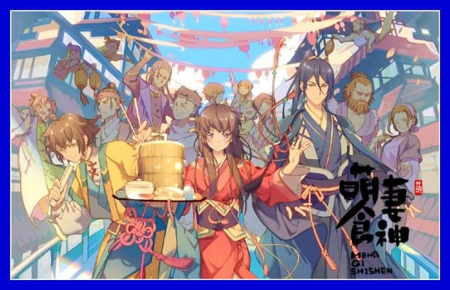 bd4bd adorable2bfood2bgoddess2banime 13 of the Best Chinese Romance Anime and Where to Watch Them?