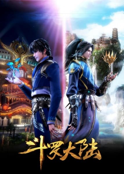 fbec5 soul2bland2bseason2b2 Top 10 (Donghua) Chinese Anime for Western Viewers [Americans & European]