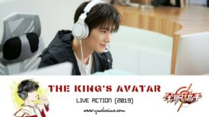 The King's Avatar