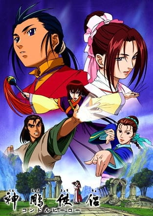 1f406 the2blegend2bof2bcondor2bhero List of Top Martial Arts-Cultivation Chinese Anime