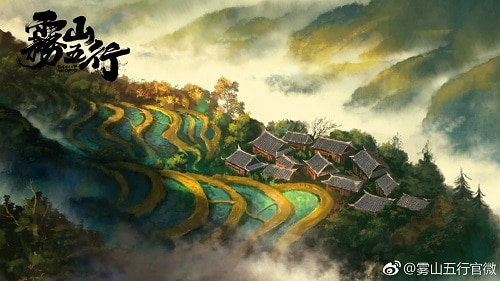 """a4d04 fog2bhill2bof2bfive2belements2bbackground2bart Chinese Anime """"Fog Hill of Five Elements"""" (Wu Shan Wu Xing) – Release, News & Updates"""