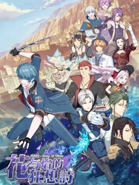 88ed7 song2bof2btime The Summer 2020 Chinese Anime Lineup & Seasonal Guide