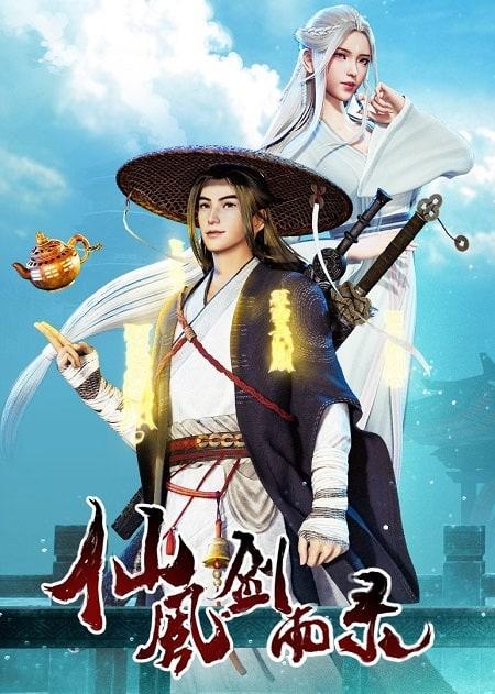 c67da xiangfeng jiangyulu chinese anime 10 Chinese Anime Like Wu Shen Zhuzai (Martial Master)