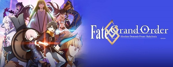 Fate/Grand Order: Absolute Demonic Front – Babylonia