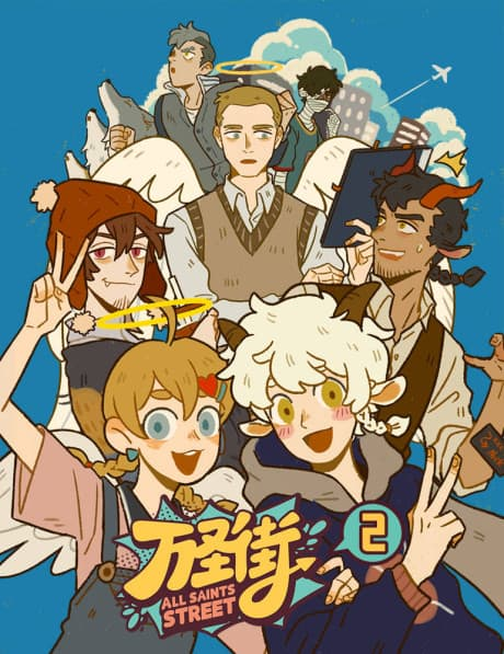3adc0 all2bsaints2bstreet2bseason2b22bposter What are the Top Rated Chinese Anime on MAL?