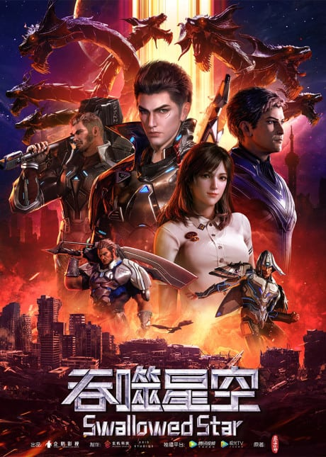 c1095 Top 20 Most Watched Donghua in China from February 2021