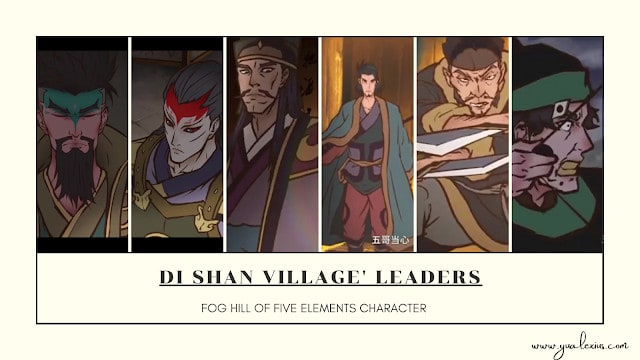 Fog Hill of Five Elements Characters Village Leaders