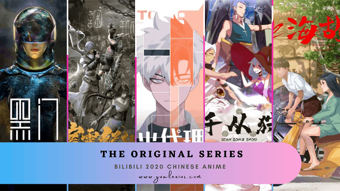 Chinese Anime Lineup for 2021