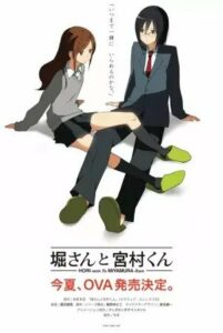 Hori san to Miyamura kun OVA What You Need to Know About Horimiya? (Anime FAQ)