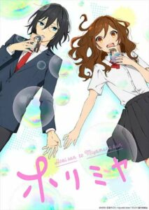 Horimiya TV anime 2021 1 What You Need to Know About Horimiya? (Anime FAQ)