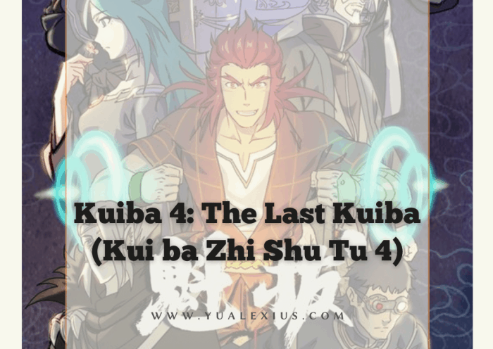 Kuiba 4 chinese anime movie 2021