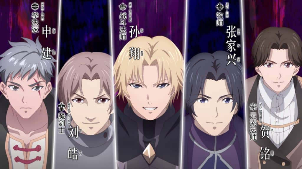 the kings avatar team excellent era The Kings Avatar Season 2 Anime Review: The Preparation for War