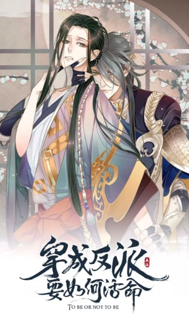 To Be or Not to Be manhua