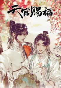 Heaven Official's Blessing manhua