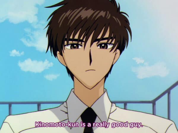 touya kinomoto anime husbando