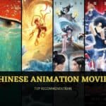 Chinese Animation Movies List
