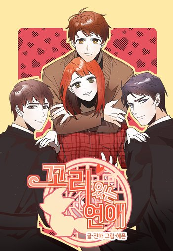 best webtoon Dating with a Tail
