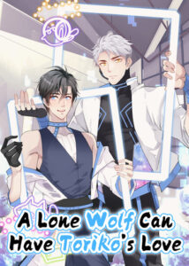 chinese manhua in english A Lone Wolf Can Have Toriko's Love