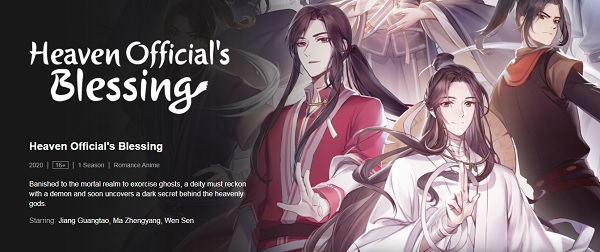 Chinese Anime on Netflix: Heaven Officials Blessing