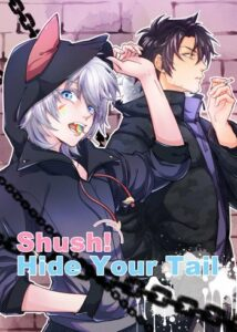 Shush! Hide Your Tail