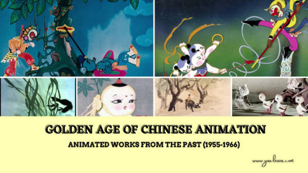 The Golden Age of Chinese Anime (1957-1966)