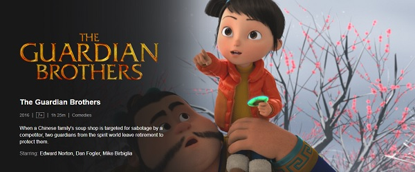 Chinese Anime on Netflix: The Guardian Brothers