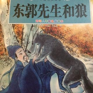 The Wolf of Zhongshan Chinese anime