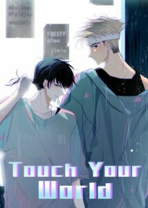 Touch Your World