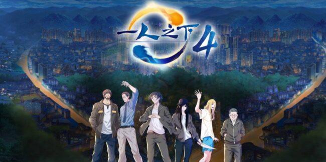 The Outcast Anime Season 4 Visual