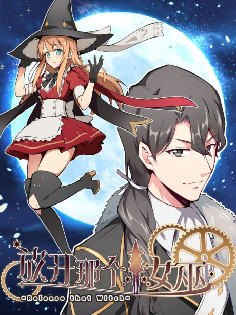 Release That Witch manhua cover Release That Witch (Fangkai Nage Nüwu) Chinese Anime Updates