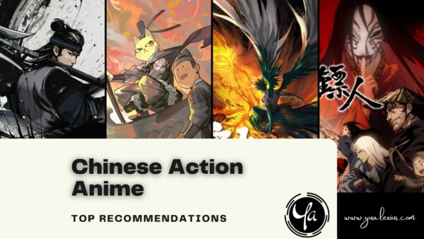 Chinese Action Anime With Good Fights